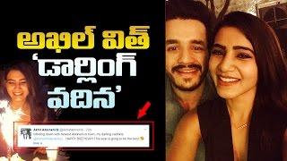 Akhil akkineni about Samantha Ruth Prabhu | Naga Chaithanya | Nagarjuna