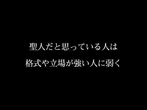 神社 神道の心を伝える 【あなたの先生は身近にいる】