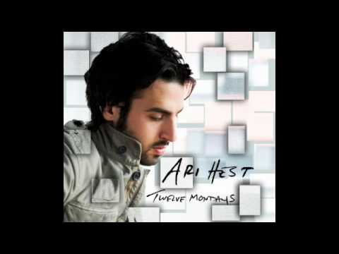 Ari Hest - Cranberry Lake