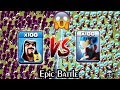 100 Wizard vs 100 Ice Wizard Clash of Clans   Max Wizard vs Ice Wizard COC