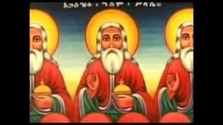 Misbake Kidusan Medhanialem Gedam - Ethiopian Orthodox Tewahdo Church