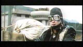 Shanghai Express (富貴列車) - Tai Seng VHS Trailer