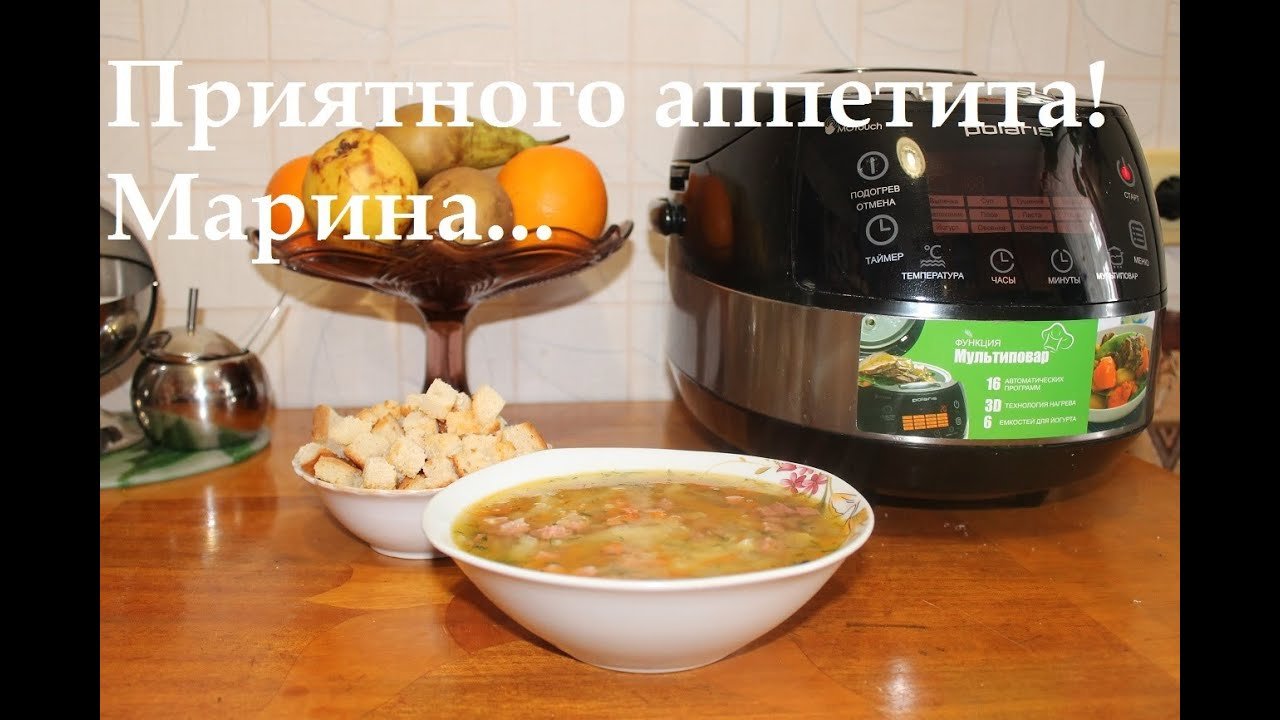 суп из свежего гороха рецепт в мультиварке