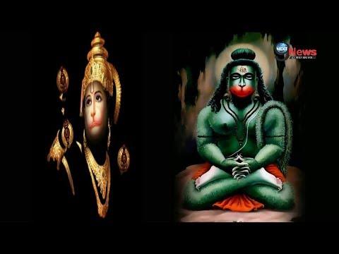 इस मंत्र के जाप से साक्षात प्रगट हो जाते हैं हनुमान, जानें क्या है रहस्य...| Mantra Effect thumbnail