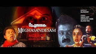 Megasandesam (2001)