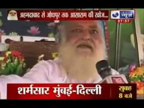 India News : Two Important Witness In Asaram Bapu New Controversy video