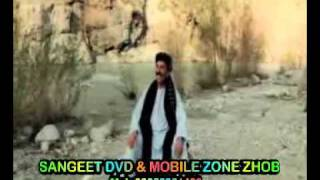 Aziz Alemzay Pashto New song 2011.Zhob Video.flv