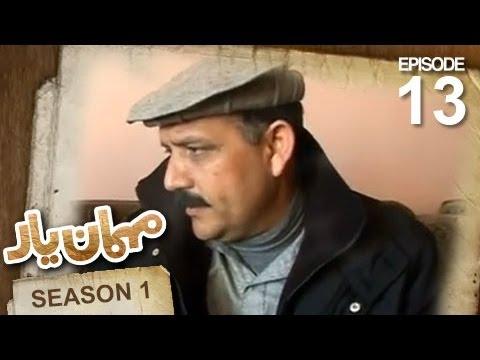 Mehman-e-Yar SE-1 - EP-13 with Farhad Afshar