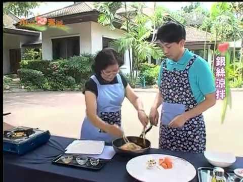 現代心素派-20131219 泰國特輯--素肉炒七層塔、銀絲涼拌 (陳蓮心)