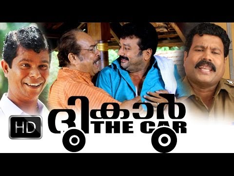 Malayalam Comedy Movie | The Car - Jayaram, Kalabhavan Mani, Janardhanan video