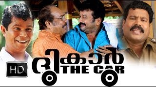 Run Baby Run - Malayalam Comedy Movie | The Car - Jayaram, Kalabhavan Mani, Janardhanan