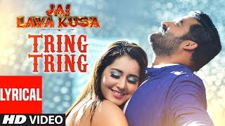Tring Tring Video Song With Lyrics || Jai Lava Kusa Songs | Jr NTR, Raashi Khanna | Devi Sri Prasad