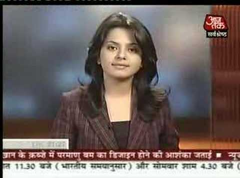 Aaj Tak News Mistake.!!