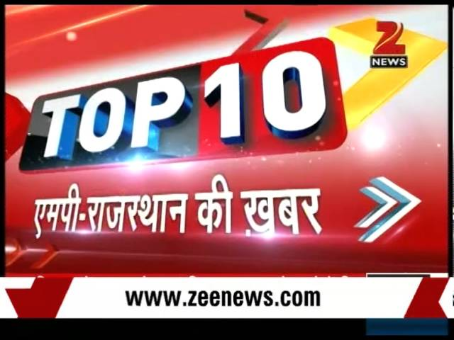 Watch : Top 10 News of our States - Part - II