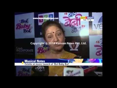 Celebs at music launch of Marathi film Bol Baby Bol | Aruna...