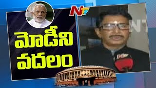 TDP MP Murali Mohan Face To Face   Parliament Monsoon Session 2018   NTV