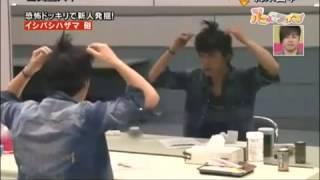 Japanese scary Hidden Camera