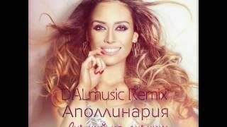 Аполлинария - Лучший из лучших (DALmusic Remix)
