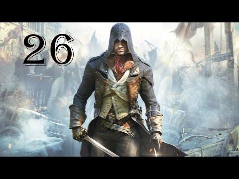 Прохождение Assassin's Creed Unity (Единство) — Часть 26: Тампль (финал)