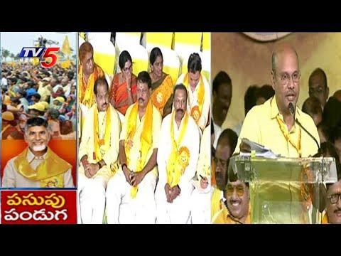 Sujay Krishna Rangarao Speech @ TDP Mahanadu 2018 | TV5 News