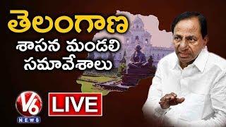 Telangana Legislative Council LIVE