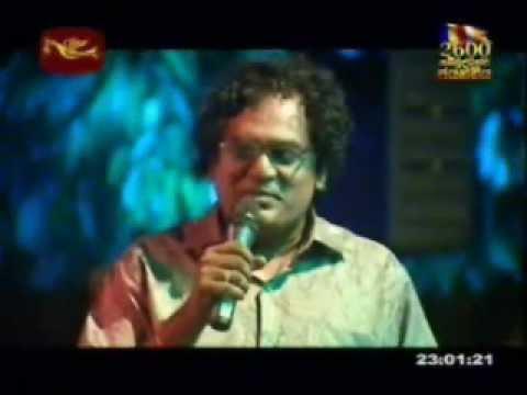 Hanthanata Payana Sanda - Amarasiri Peiris