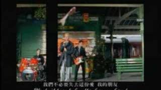 Michael Learns to Rock - Don't Have to Lose