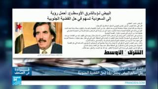 اليمن - علي سالم البيض: أحمل رؤية لحل القضية الجنوبية