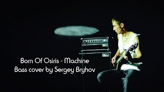 Born Of Osiris - Machine Bass/cover/Sergey Bryhov (by Yu.Ryabinichev)