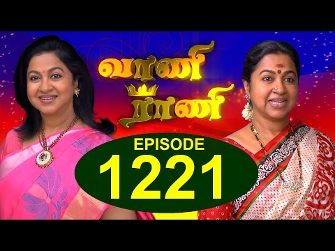 Vaani Rani - Episode 1221 - 27/03/2017 thumbnail