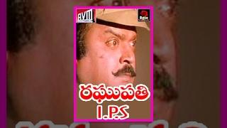 Raghupathi IPS(Sethupati IPS) || Telugu Full Length Movie || Vijaykanth,Meena Full Lenghth Movie
