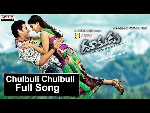 Chulbuli Chulbuli Full Song Ll Dookudu Movie Ll Mahesh Babu, Samantha video