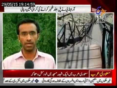Watch May 29 Kashmir news bulletin