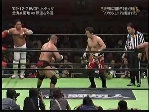 NOAH - Jado & Gedo vs Yoshinobu Kanemaru & Tsuyoshi Kikuchi