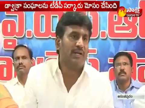YSRCP Leader Thopudurthi Prakash Reddy Fire on Minister Paritala Sunitha || Sakshi TV