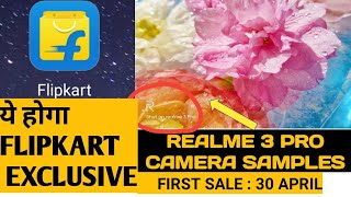 Realme 3 Pro Camera Samples |FLIPKART Exclusive होगा | First sale 30April REALME 3 PRO