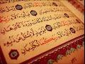 Complete Quran   Maher Al Mueaqly 22 المصحف كامل ماهر المعيقلي