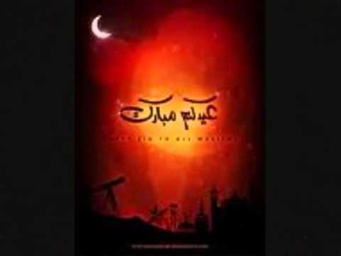 Eid song  O Mor Ramjaner Oi Rojar Sheshe Alo Khushir Eid