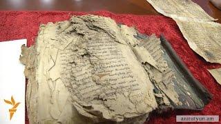 Մատենադարանում «Նարեկի» քայքայված ձեռագիր է վերականգնվում