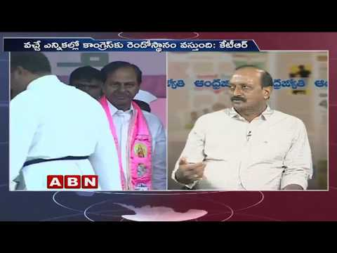Discussion On Rahul Gandhi's Promises To Telangana People & Allegations On TRS | Public Point