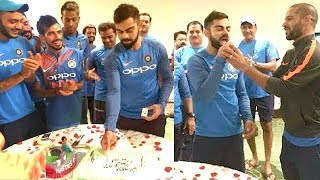 Virat Kohli's Birthday 2017 Celebration With MS Dhoni,Shikhar Dhawan,Hardik Pandya