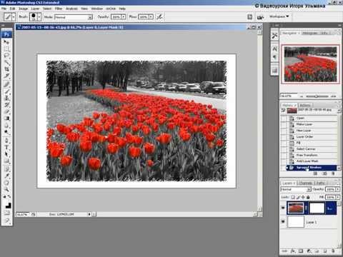 Как создать рамку для фото в фотошопе