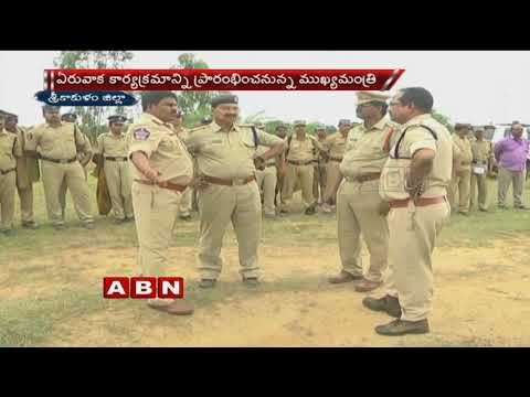 CM Chandrababu To Visit Srikakulam Today For The Inauguration Of Development Works | ABN Telugu