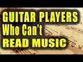 Guitar Players Who Can T Read Music mp3