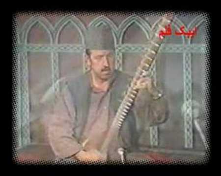 afghan classic music