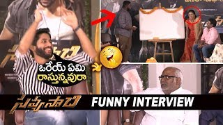 Savyasachi Movie Team Hilarious interview | Naga Chaitanya | MM Keeravani
