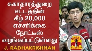 Over 20000 Notices issued under TN Public Health Act in Dengue Drive  - J. Radhakrishnan
