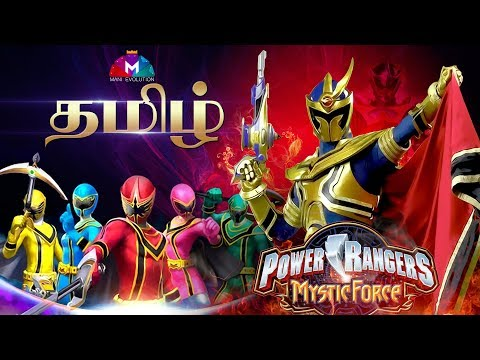 Power Rangers Mystic Force Theme song Tamil Version thumbnail