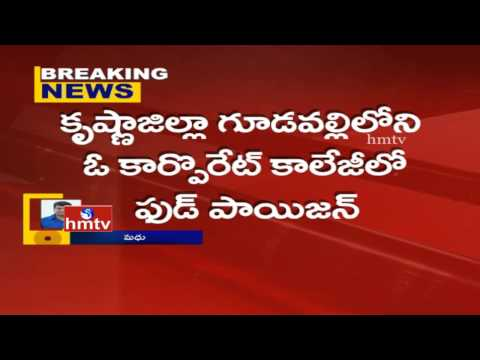 Food Poisoning affects 300 Students in Private College at Krishna District | HMTV Photo Image Pic