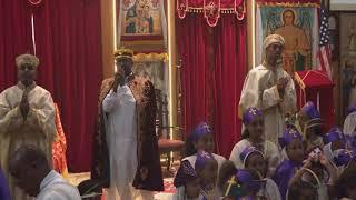 Ethiopian Orthodox Tewahedo   Misganayen Le-Amlake Akerbalehu - Zemari Tewodros Yosef